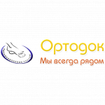 Ортодок — ортопедический салон