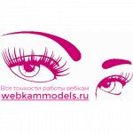 Webkammodels.ru